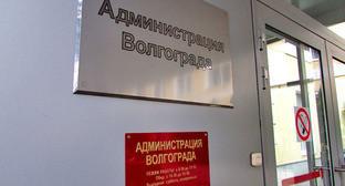 """Табличка на здании, где располагает администрация Волгограда. Фото Вячеслава Ященко для """"Кавказского узла"""""""