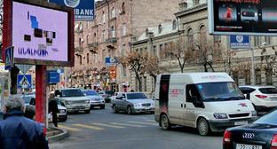 """Ереван. Фото Армине Мартиросян для """"Кавказского узла"""""""