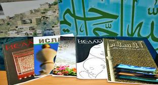 Запрещенная исламская литература. Кадр из видео пользователя HalifatNews http://www.youtube.com/watch?v=trmdSw7IEbc