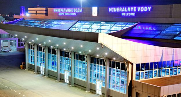 Аэропорт Минеральных вод. Фото http://mvairport.ru/parts/photogallery/1/