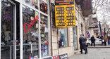 "Курс доллара в Азербайджане превысил один манат. Фото Азиза Каримова для ""Кавказского узла"""