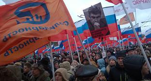 Марш памяти Бориса Немцова. Москва, 1 марта 2015 г. Фото Вячеслава Ферапошкина для «Кавказского узла»