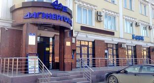 """Филиал """"Дагэнергобанк"""" в Грозном. Фото Ахмеда Альдебирова для """"Кавказского узла"""""""