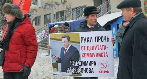 Участники акции в защиту Владимира Бессонова. Липецк, январь 2011 г. Фото: официальный сайт КПРФ http://kprf.ru/