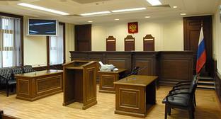 Зал заседаний ВС России. Фото: http://www.vsrf.ru/galleria/images/2/14.JPG