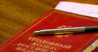Уголовный кодекс России. Фото: http://files.sudrf.ru/1763/user/uk.jpg