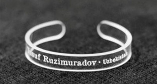 "Браслет изготовленный в рамках кампании ""Пресса без наручников"". Фото: http://www.panorama.am/g_image.php?id=370353&t=b"