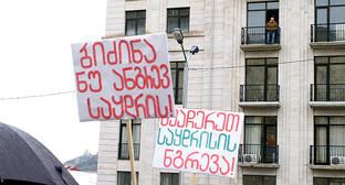 Лозунги «Бидзина! Не разрушай Сакдриси», «Сохраним Сакдриси от разрушения». Фото Беслана Кмузова для