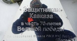 Памятник Защитникам Кавказа на горе Фишт. Фото пресс-службы ЮРПСО МЧС России, http://vesti-sochi.tv/obshhestvo/33134-pamjatnik-zashhitnikam-kavkaza-ustanovlen-na-gore-fisht