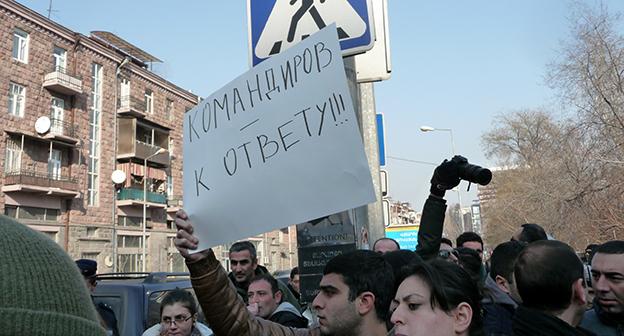 """Плакат на протестном шествии в Гюмри после трагических событий в январе 2015 года. Фото Тигран Петросяна для """"Кавказского узла"""""""