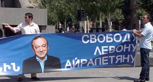 "Плакат на протестной акции в Ереване, август 2014. Фото Армине Мартиросян для ""Кавказского узла"""