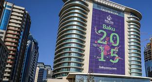 "Плакат: ""Баку 2015"" на гостинице Mariott Absheron. Фото Ахмеда Альдебирова для ""Кавказского узла"""