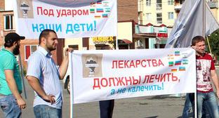 "Участники акции протеста против ""аптечной наркомании"". Назрань, 28 июня 2015 г. Фото http://magas.ru/content/nazrani-proshla-aktsiya-fleshmob-ramkakh-proekta-protiv-lirikifoto"