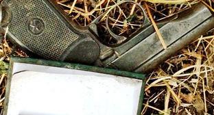 Оружие. Фото http://nac.gov.ru/