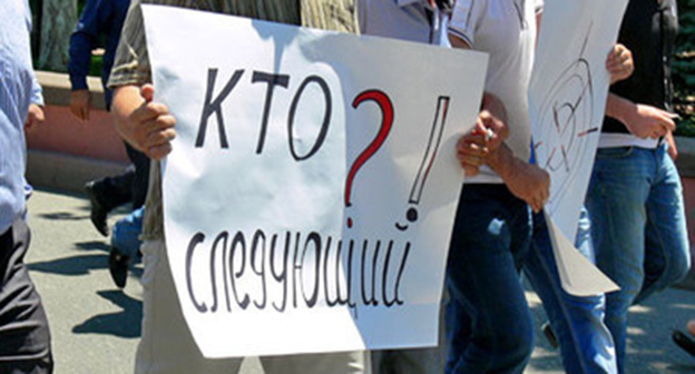 Плакат на Траурном шествии в связи с убийством журналиста Ахмеднаби Ахмеднабиева. Махачкала, 9 июля 2013 г. Фото Патимат Махмудовой для «Кавказского узла»