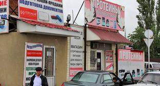 """Городские магазины в Хасавюрте. Дагестан. Фото Магомеда Магомедова для """"Кавказского узла"""""""