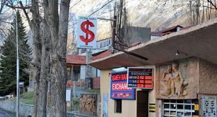 """Пункт обмена валюты в Казбеги. Грузия. Фото Магомеда Магомедова для """"Кавказского узла"""""""