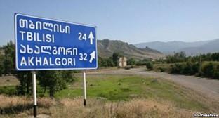 Дорожный указатель. Фото: http://www.ekhokavkaza.com/content/article/24654236.html