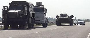 Спецтехника. Фото: http://nac.gov.ru/nakmessage/2015/07/16/v-baksanskom-raione-kbr-neitralizovano-troe-banditov.html
