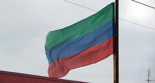 "Флаг Дагестана. Фото Магомеда Магомедова для ""Кавказского узла"""