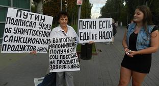 Участница пикета Галина Тихенко. Фото Татьяны Филимоновой
