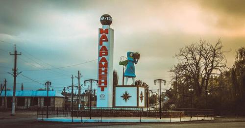 Село Магарамкент. Дагестан. Фото: Амин Магомедов http://www.odnoselchane.ru/