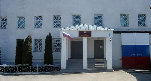 Здание СИЗО № 1 в Нальчике. Фото: http://www.antipytki.ru/news/5807