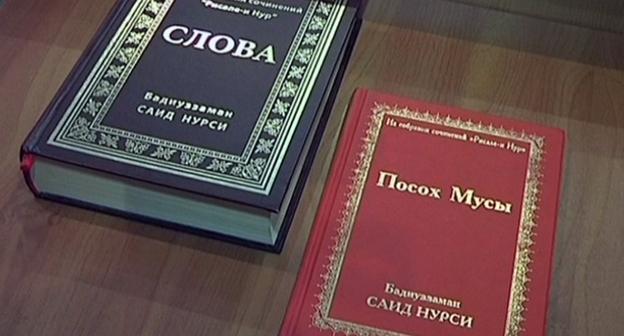 Запрещенная в Азербайджане религиозная литература. Фото: http://golosislama.com/news.php?id=14387