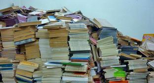 Книги из библиотеки КБГУ. Фото Виктора Котлярова