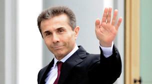 Бидзина Иванишвили. Фото: http://1news.az/region/Georgia/20121210065122361.html