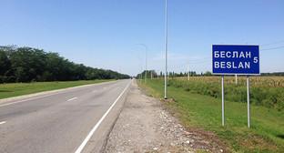Дорога в Беслан. Фото Магомеда Магомедова