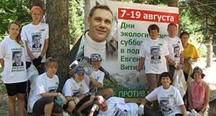 Участники эколого-туристического похода в Архыз, в рамках которого проведены акции в поддержку Евгения Витишко. Фото: Татьяна Никифоренко, https://www.facebook.com/photo.php?fbid=1649622268583551&set=pcb.1649624821916629&type=3&theater