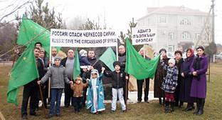 Жители КБР выступают с призывом о помощи сирийким черкесам. Фото: http://nazaccent.ru/content/13143-vlasti-kbr-kupili-19-domov-dlya.html