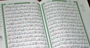 Страница из Корана. Фото: Amr Fayez (TheEgyptian) https://ru.wikipedia.org