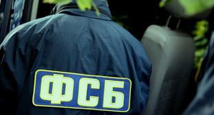 Сотрудник ФСБ. Фото http://nac.gov.ru/