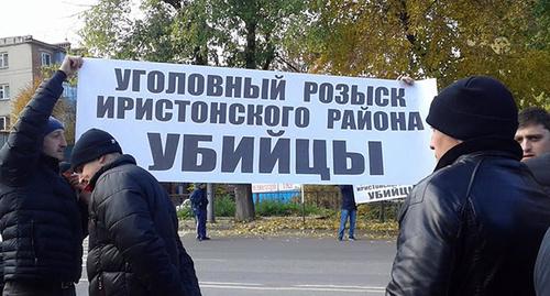 """Плакаты на митинге возле Дворца правосудия. Фото Эммы Марзоевой для """"Кавказского узла"""""""