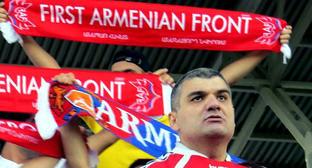 Армянские фанаты. Фото http://newsarmenia.am/news/sport/futbolnye-fanaty-iz-faf-napravlyayutsya-k-federatsii-futbola-armenii-s-chetyrmya-trebovaniyami/