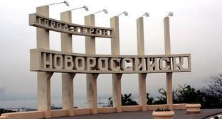 Новороссийск. Фото www.yuga.ru/media/7f/66/novorossijsk__k8xwt4l.jpg