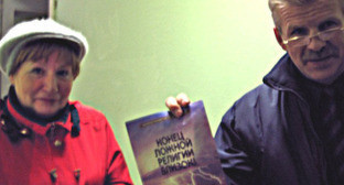 Свидетели Иеговы. Фото http://bloknot-taganrog.ru/news/v-taganroge-snova-sudyat-svideteley-iegovy