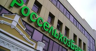 """Вывеска """"Россельхозбанк"""". Фото: http://www.kr-news.ru/articles/47435-vmesto-banka-bankomat"""
