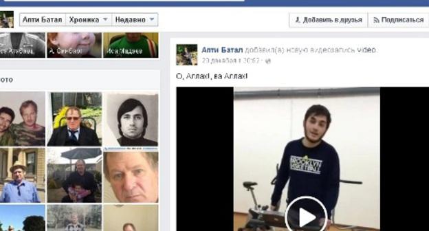 Адам Дикаев. Фото: Facebook.com/apti.batal.3