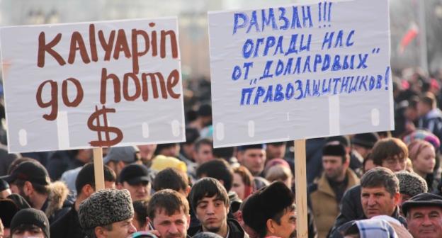 Плакаты с лозунгами против деятельности правозащитников в Чечне. Грозный, 4 декабря 2014 года. Фото пресс-службы парламента Чечни, Parlamentchr.ru