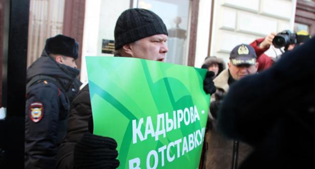 Сергей Митрохин на акции протеста. Фото: http://www.yabloko.ru/2016/01/26