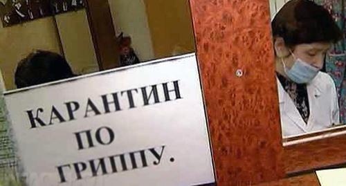 Объявление о карантине. Фото: http://bloknot-volgograd.ru/news/v-volgograde-zakryli-na-karantin-iz-za-grippa-eshch-696282?sphrase_id=377972