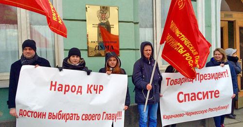 Пикет в поддержку прямых выборов главы КЧР, Москва, 11 февраля 2016 г. Фото предоставил Михаил Абрамян