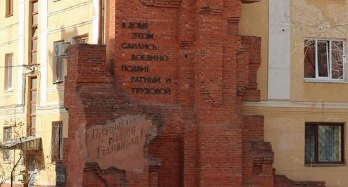 "Мемориальная стена-памятник ""Дома Павлова"" в Волгограде. Фото: Wikipedia.org"