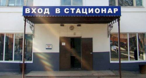 Вход в стационар Малгобекской центральной районной больницы. Фото: Ingzdrav.ru