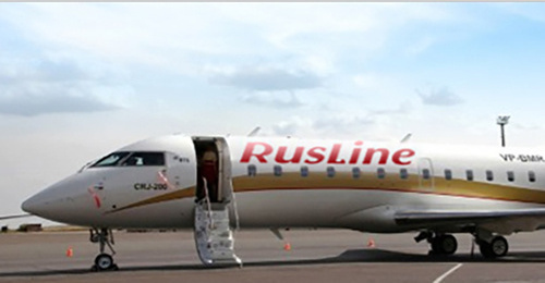 "Самолёт авиакомпании ""РусЛайн"" Фото: http://www.rusline.aero/read/about/"