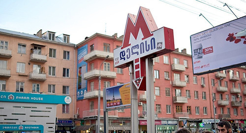 Знак метрополитена Тбилиси. Фото: © Sputnik/ Александр Имедашвили, http://sputnik-georgia.ru/society/20160301/230411502.html