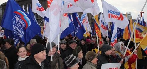 Участники акции, организованной волгоградским отделением МГЕР. Фото:http://mger2020.ru/